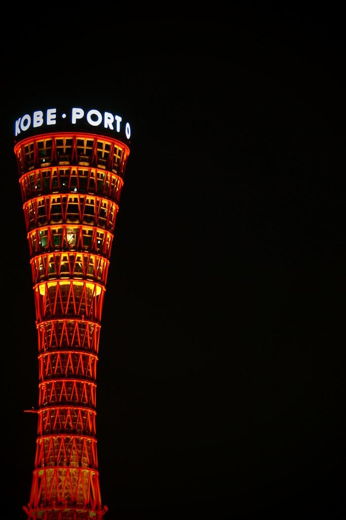 The 神戸