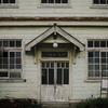 昔の郵便局舎