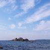 天然記念物 壁島
