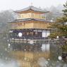 金閣寺雪景