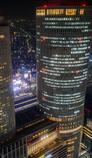 名古屋Night view2