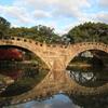朝日のあたる眼鏡橋