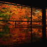 秋の京都(1)