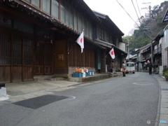 間の宿 西倉沢