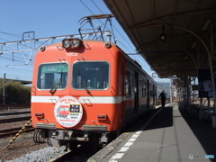 岳南鉄道700形