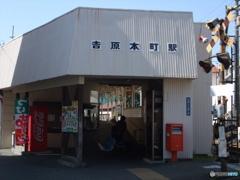 岳南鉄道 吉原本町駅