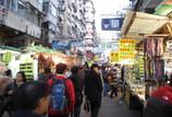 香港 電気街