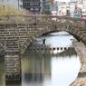 眼鏡橋の フシギ