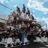 区制60周年記念だんじりパレード 神戸東灘