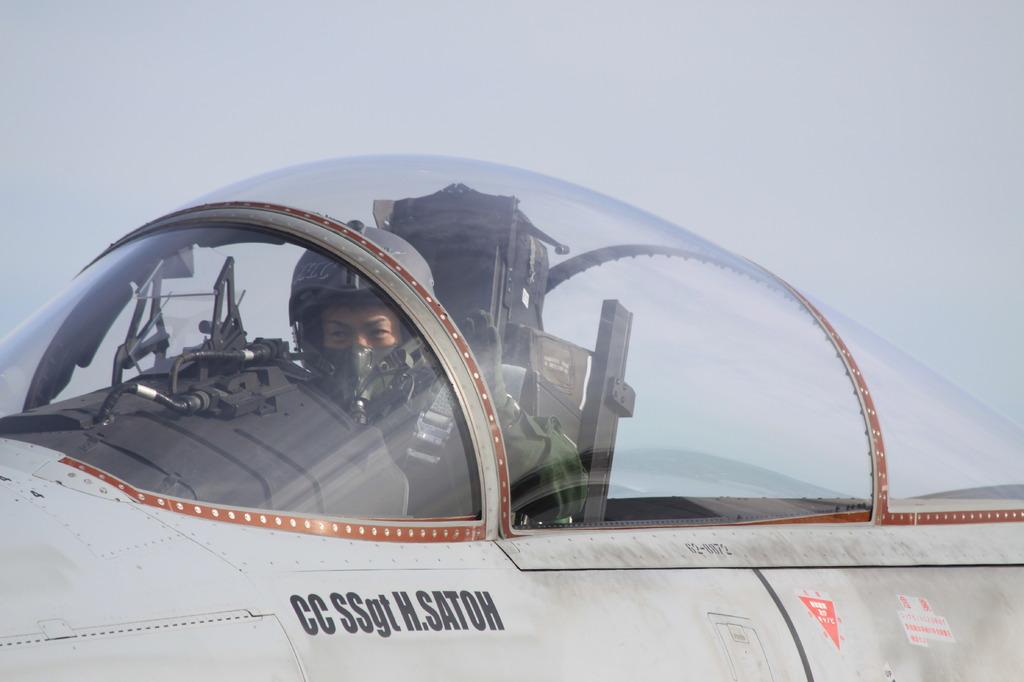 ハニカミ操縦士