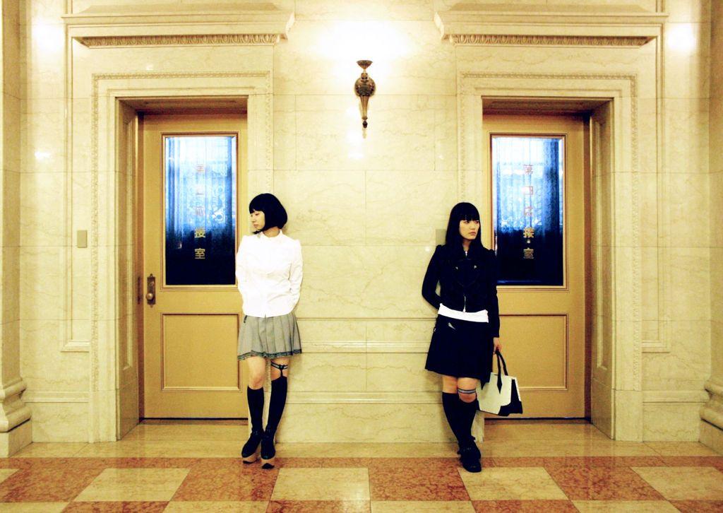 Collaboration With Koh Ueno