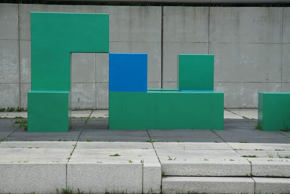 イサム・ノグチ モエレの遊具