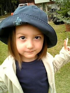 hana in a hat