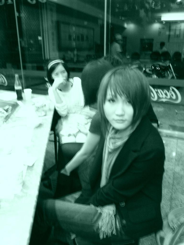 Taiwan friend