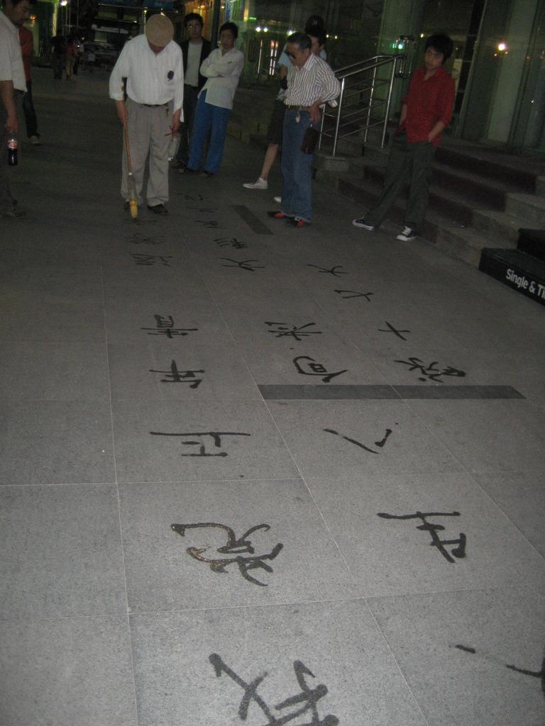 上海の路上にて