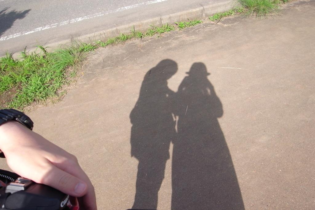 shadow 2 shot