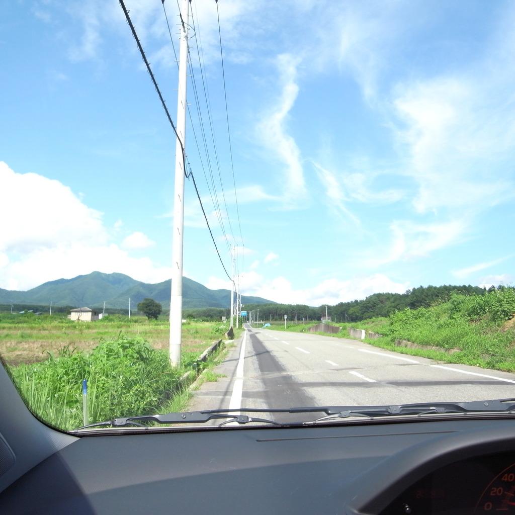 Drive me to sky!