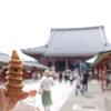 浅草散歩 01