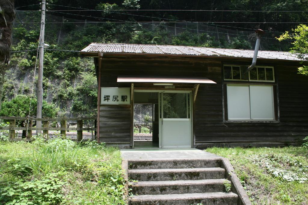 坪尻駅 駅舎