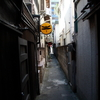 先斗町の路地