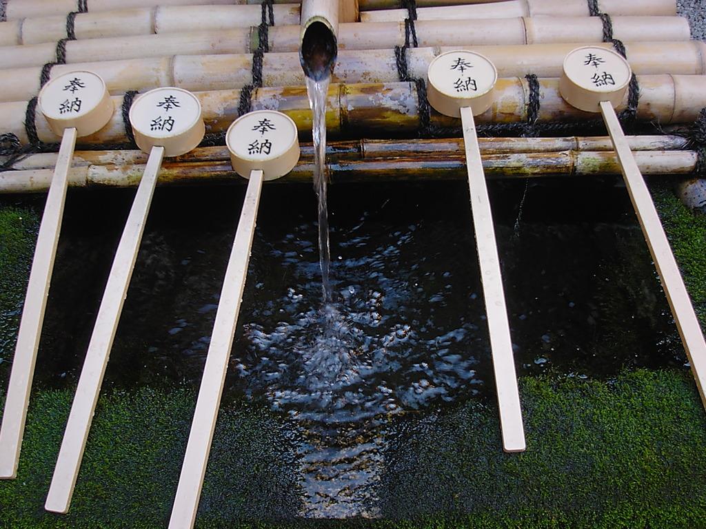 京都、御手洗所にて