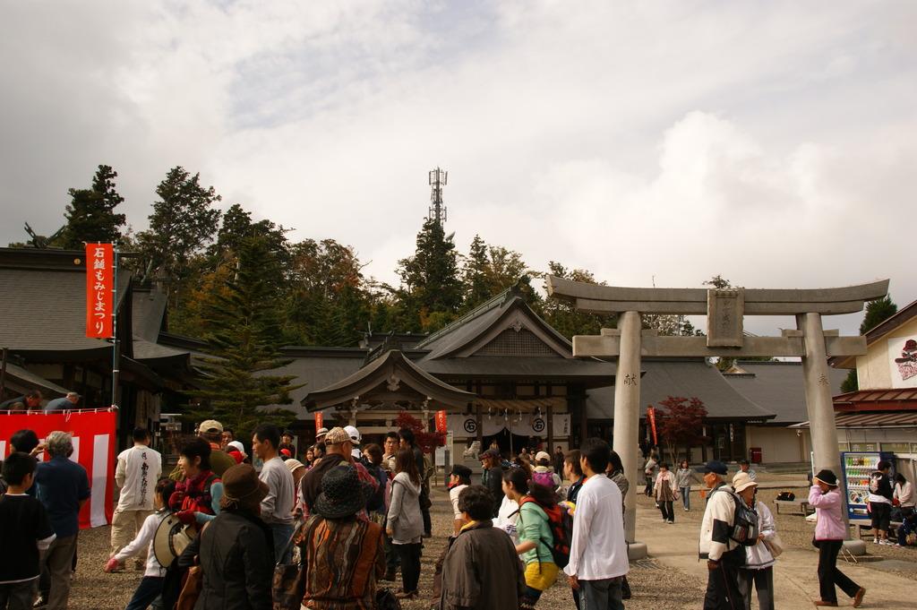 石鎚神社 秋祭り