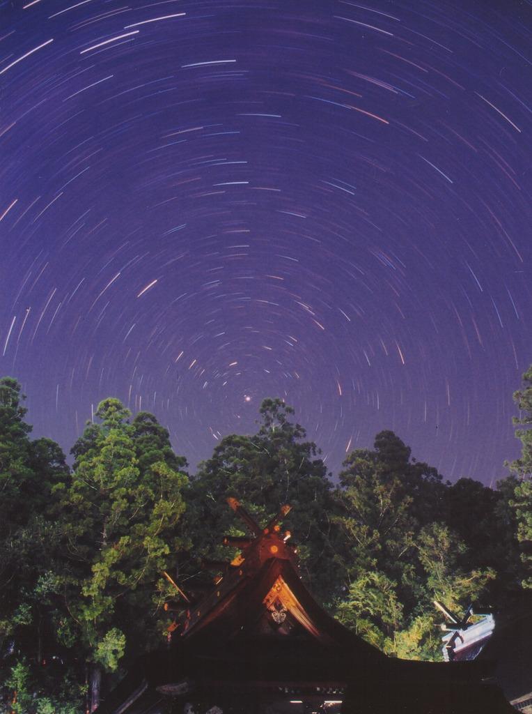 熊野本宮大社と北極星