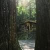 龍神荒島神社