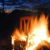 椅子を焼く