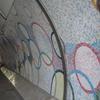 アートトンネル