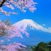 日本の情景