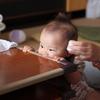 実験!机を食べてみる