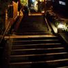 尾道・夜の坂道