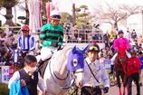 20170320中山競馬場10R
