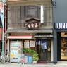 堀江の有名店