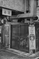 四天王寺界隈 路地裏-酒場-2