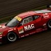 NAC 衛生コム LMP Ferrari