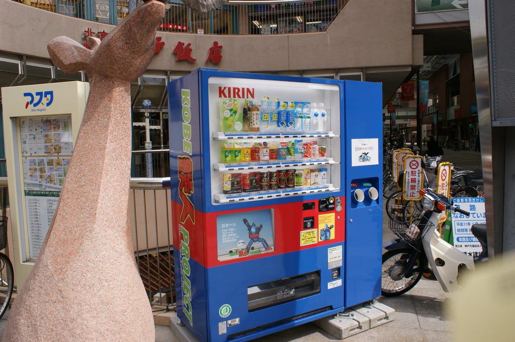 自販機も鉄人プロジェクト