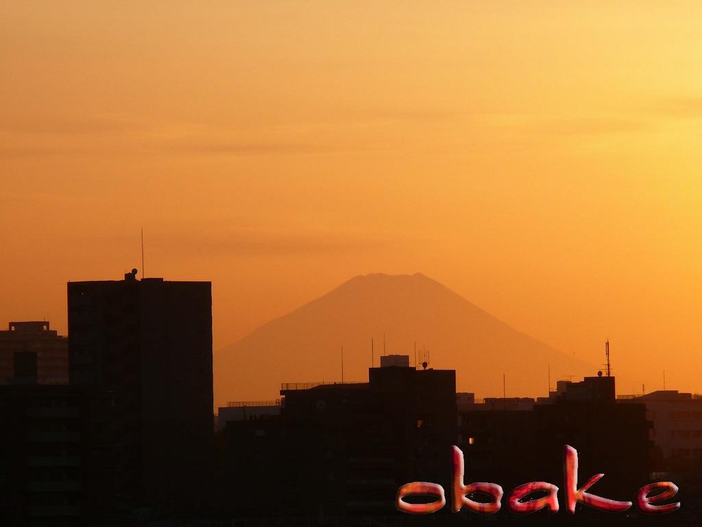 Photo from Arakawa River..Kawaguchi City