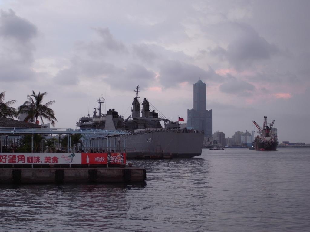 85大樓と軍艦