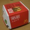 McDonald's ビッグマック