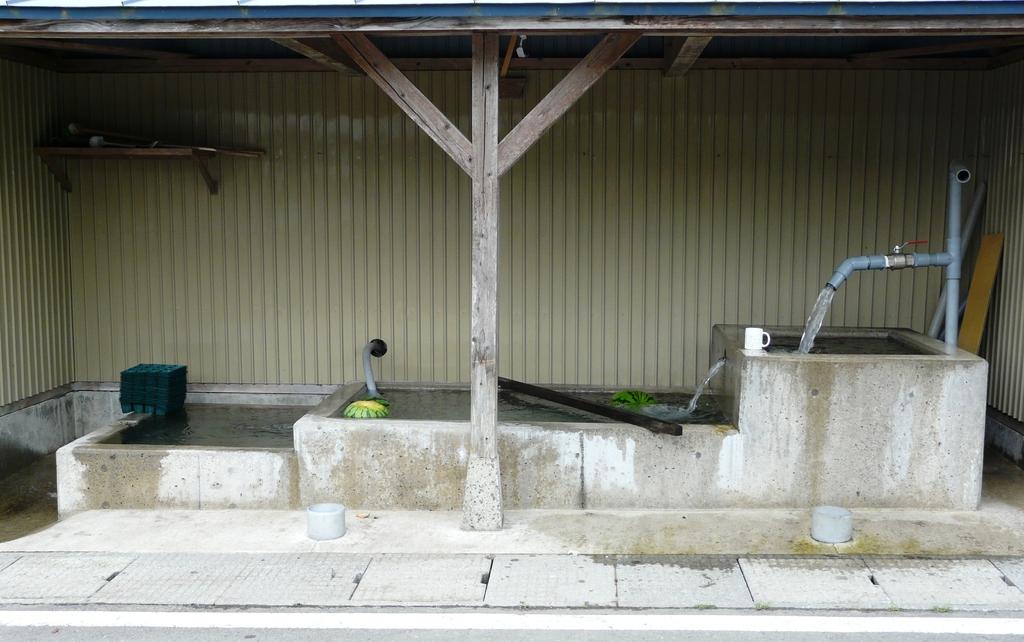 村の共同水場
