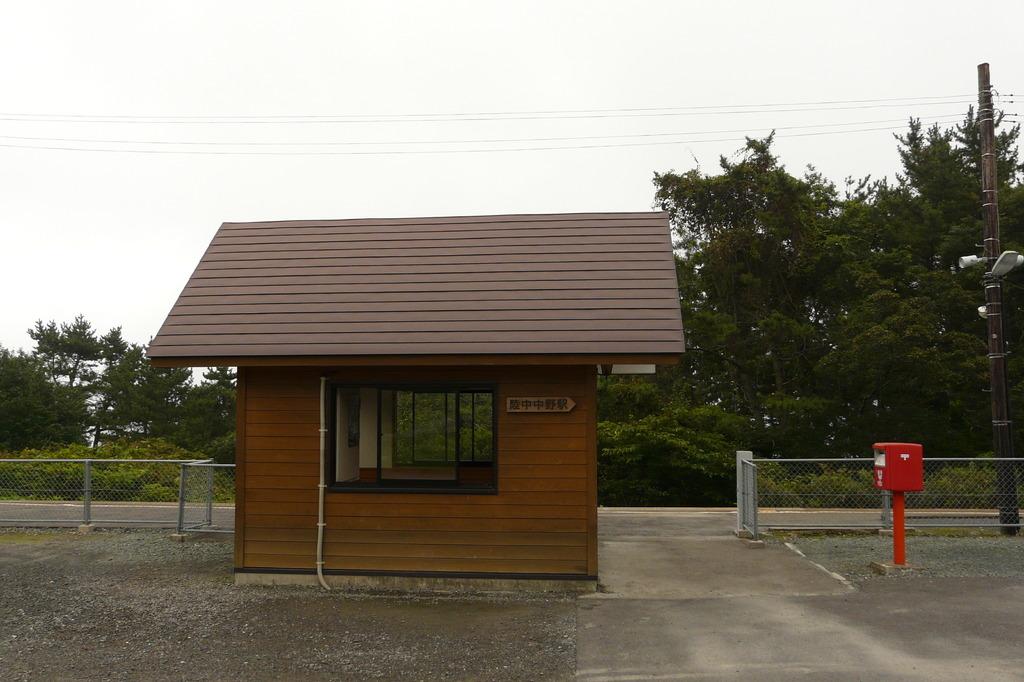 陸中中野駅(無人駅)