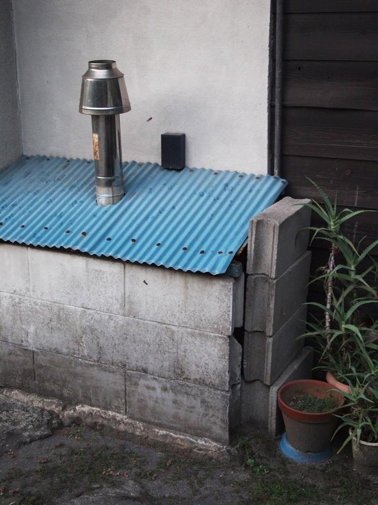 手作りフロ煙突