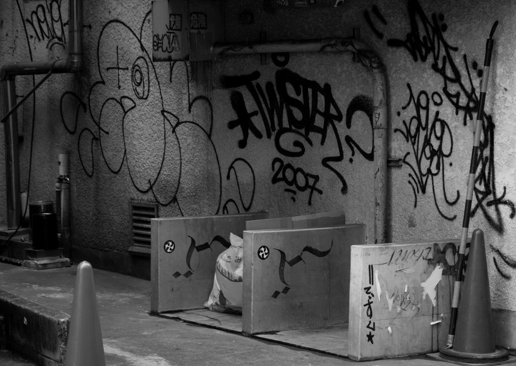 Graffiti#2