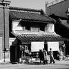蔵の街栃木1