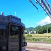 ローカル列車と蒼い空。