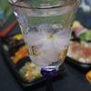 SAKURA in ワイングラス