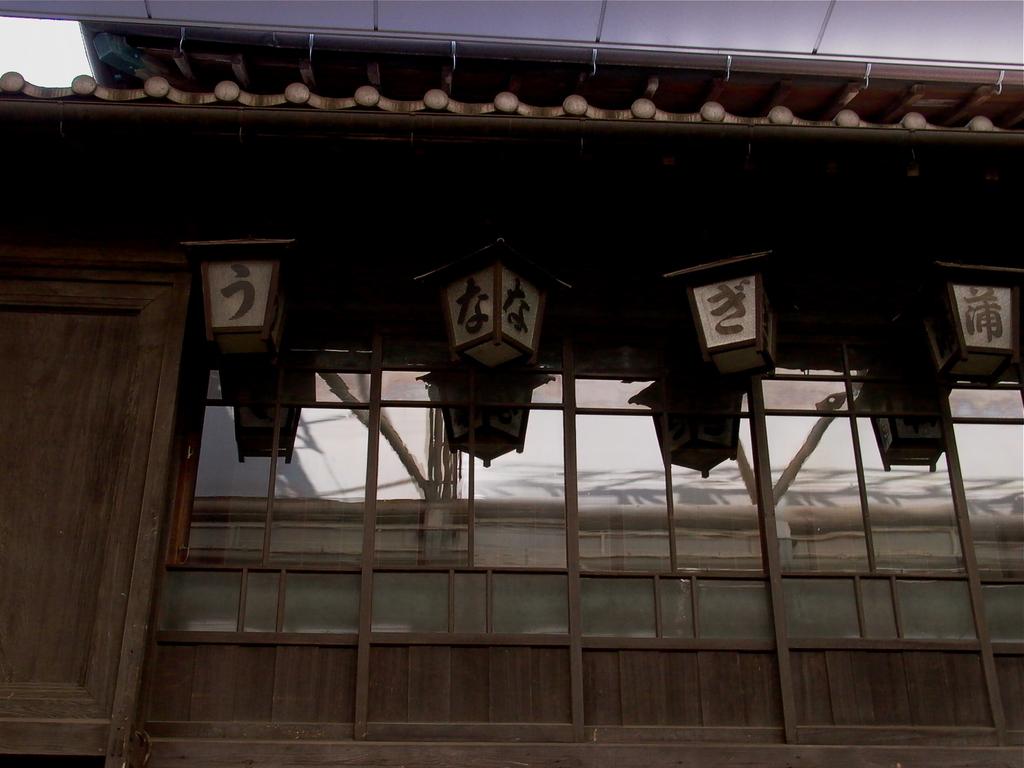 老舗のうなぎ屋:福田屋