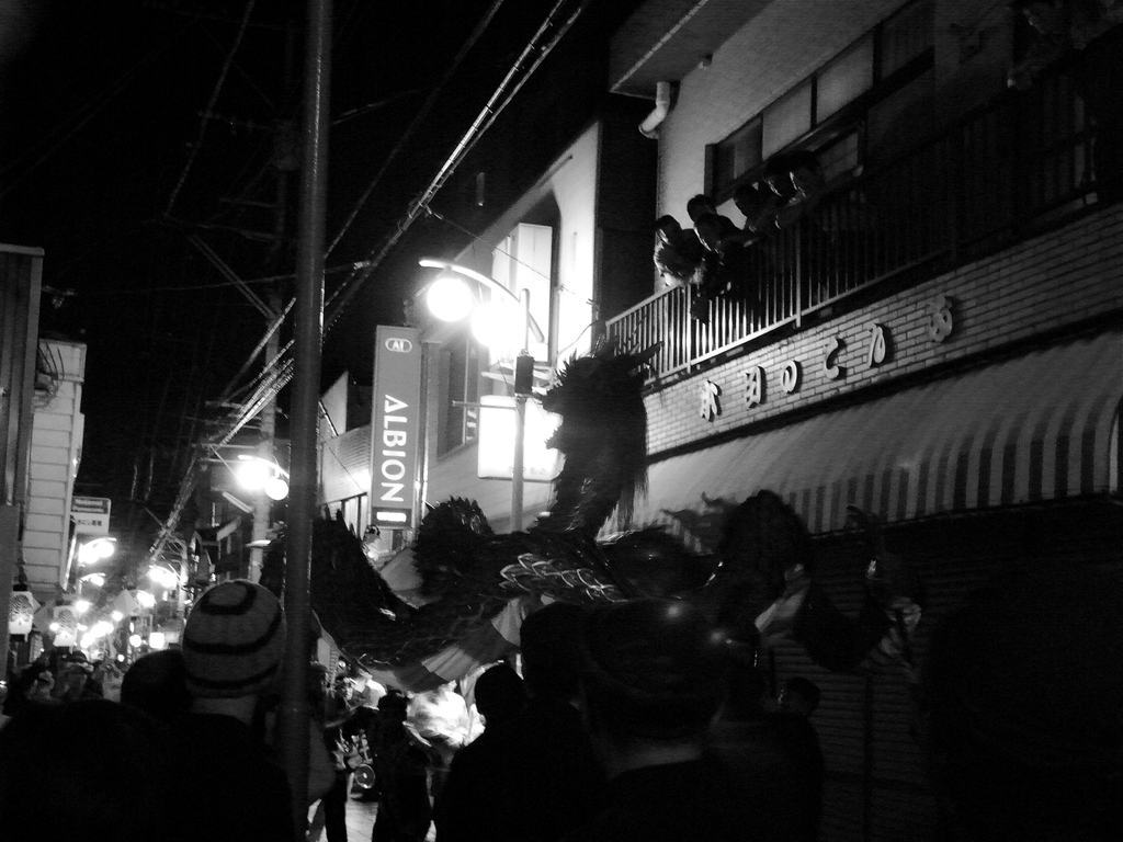 Dragon dance night